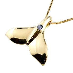ハワイアンジュエリー ネックレス トップ メンズホエールテール クジラ 鯨 アイオライト ネックレス トップ イエローゴールド ペンダント 天然石 k10 10金 人気 宝石