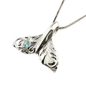 ハワイアンジュエリー ネックレス トップ メンズホエールテール クジラ 鯨 ブルートパーズ ネックレス トップ プラチナ ペンダント 天然石 11月誕生石 pt900 人気 青い宝石