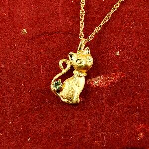 ネックレス メンズ 純金 メンズ 誕生石 ペリドット ネコ 24金 ゴールド 24K 一粒 ペンダント トップ ネックレス ネックレス 24金 ゴールド k24 チェーン 宝石 緑宝石 の 送料無料