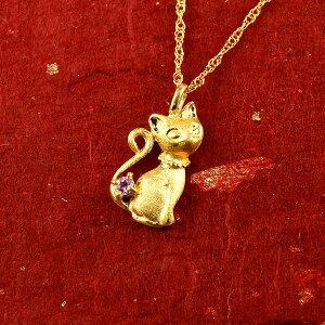 ネックレス メンズ 純金 メンズ 誕生石 ピンクサファイア ネコ 24金 ゴールド 24K 一粒 ペンダント トップ ネックレス ネックレス 24金 ゴールド k24 チェーン 宝石 の 送料無料