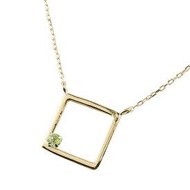 ネックレス メンズ スクエア ネックレス ペリドット イエローゴールドk10 一粒 ペンダント 四角 チェーン 人気 シンプル 緑の宝石 送料無料 父の日