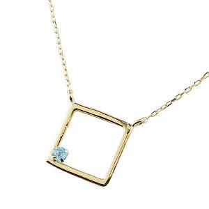 ネックレス トップ メンズ スクエア ネックレス トップ ブルートパーズ イエローゴールドk18 一粒 ペンダント 四角 チェーン 人気 シンプル 青い宝石 送料無料