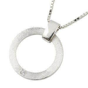 ネックレス トップ メンズネックレス トップ ダイヤモンド ホワイトゴールドK18 リング ペンダント ネックレス トップ 輪っか 18金 リングネックレス トップ キーリングデザインネックレス