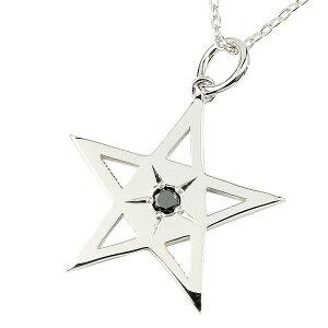 ネックレス メンズ スター ブラックダイヤモンド 一粒 ホワイトゴールドK18 ペンダント トップ 星 ダイヤ 18金 男性用 人気 シンプル の 送料無料