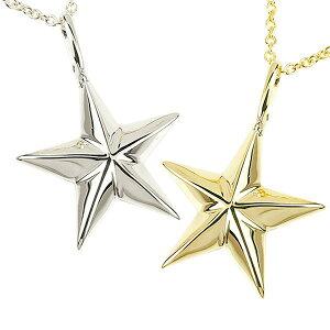 ネックレス メンズ ペアネックレス 星 ネックレス ホワイトゴールドK18 イエローゴールドk18 地金 スター シンプル チェーン 18金 カップル 18k 父の日