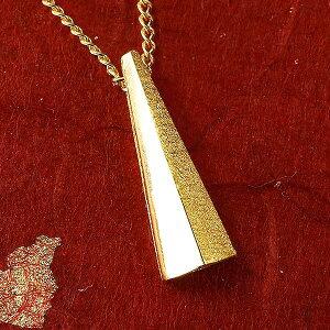 ネックレス メンズ 喜平用 純金 メンズ ペンダント トップ 24金 ゴールド 24K ネックレス k24 シンプル つや消し マット仕上げ 喜平 チェーン キヘイ 男性用 の 送料無料