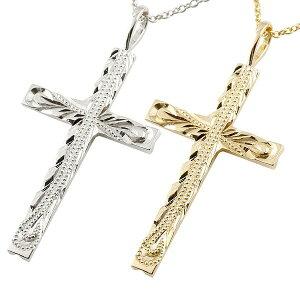 ハワイアンジュエリー ネックレス トップ メンズ ペアネックレス トップ クロス 十字架 ホワイトゴールドk10 イエローゴールドk10 ペンダント ミル打ち チェーン 10金 カップル