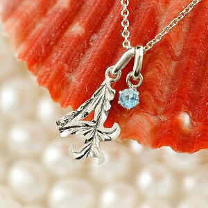 ハワイアンジュエリー ネックレス トップ メンズ 数字 4 ブルートパーズ ネックレス トップ プラチナ ペンダント ナンバー pt900 チェーン 人気 11月誕生石 男性用 青い宝石