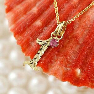 ハワイアンジュエリー ネックレス メンズ 数字 1 ルビー ネックレス ペンダント トップ イエローゴールドk18 ナンバー チェーン 人気 7月誕生石 18金 男性用 赤い宝石 の 送料無料