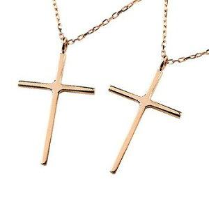 ネックレス メンズ ペアネックレス ペアペンダント クロス ネックレス ピンクゴールドk18 ペンダント 十字架 シンプル 地金 チェーン 人気 男性用 父の日