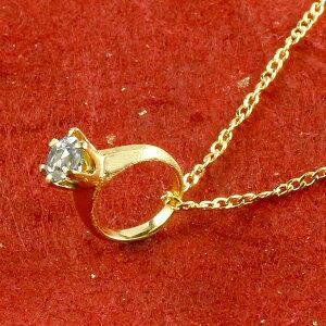 ネックレス メンズ 純金 ベビーリング ダイヤモンド 一粒 ペンダント 誕生石 出産祝い ネックレス 4月誕生石 24金 ゴールド k24 立爪 人気 送料無料