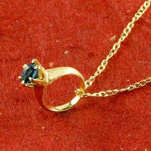 ネックレス メンズ 純金 ベビーリング サファイア 一粒 ペンダント 誕生石 出産祝い ネックレス 9月誕生石 24金 ゴールド k24 立爪 人気 青い宝石 送料無料