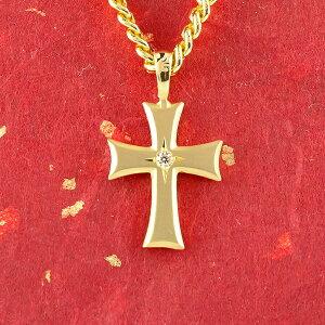 24金 ネックレス 純金 ダイヤモンド クロス つや消し ペンダント トップ 十字架 シンプル k24 キヘイチェーン ダイヤ 一粒 の 送料無料 LGBTQ ユニセックス 男女兼用 人気