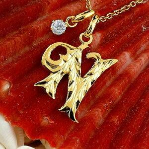 ハワイアンジュエリー イニシャル ネーム アルファベット 名前 メンズ N ネックレス ダイヤモンド イエローゴールドk10 ペンダント トップ チェーン 10金 ダイヤ の 送料無料