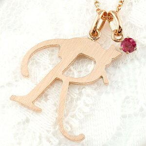 メンズ イニシャル ネーム R 猫 ネックレス トップ ルビー ピンクゴールドk18 ペンダント アルファベット ネコ ねこ ヘアライン仕上げ 18金 チェーン 人気 赤い