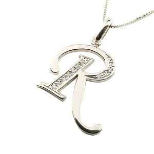 イニシャル ネーム メンズ R ネックレス トップ ダイヤモンド プラチナ ペンダント アルファベット チェーン 人気 男性 ダイヤ 送料無料