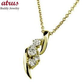 メンズ ダイヤモンド ペンダント ネックレス ダイヤ イエローゴールドk18 18金 チェーン 人気 男性用 18k 送料無料