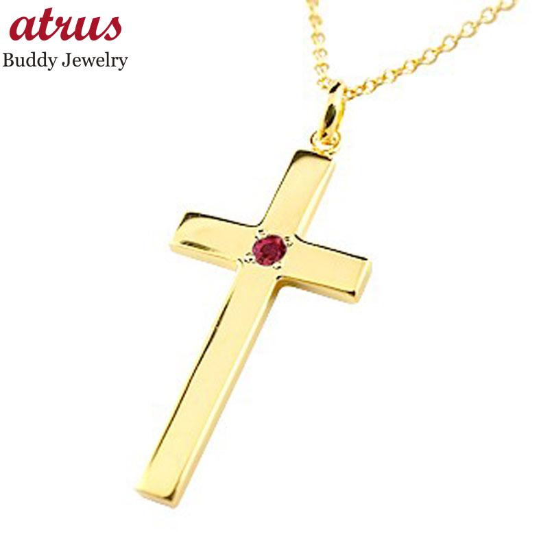 メンズ ネックレス 18金 レディース ルビー クロス イエローゴールドk18 ペンダント 十字架 シンプル 地金 人気 7月の誕生石  宝石 18k Xmas Christmas