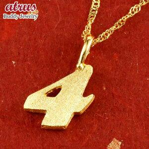 純金 メンズ 24金 ゴールド 24K 数字 4 ペンダント トップ ネックレス 24金 ゴールド k24 ナンバー シンプル の 送料無料