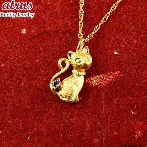 純金 メンズ ネックレス 誕生石 アメジスト ネコ 24金 ゴールド 24K 一粒 ペンダント トップ ネックレス 24金 ゴールド k24 宝石 シンプル の 送料無料