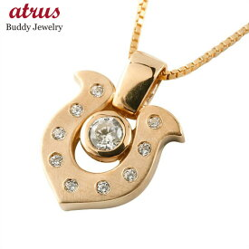 メンズ ダイヤモンド ペンダント ピンクゴールドK18 ダイヤ ネックレス ホースシュー 馬蹄 蹄鉄 バテイ 18金 チェーン 人気 18k