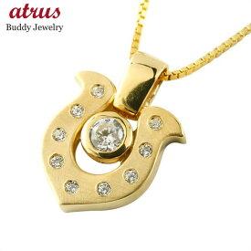 メンズ ダイヤモンド ペンダント イエローゴールドK18 ダイヤ ネックレス ホースシュー 馬蹄 蹄鉄 バテイ 18金 チェーン 人気 18k