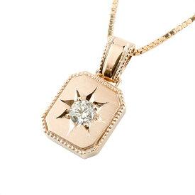 メンズ ダイヤモンド ネックレス 一粒 ピンクゴールドk18 ダイヤ ペンダント 18金 チェーン 人気 ホーニング つや消し加工 18k