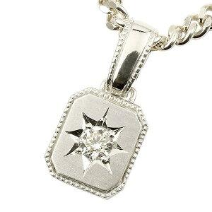 プラチナ ネックレス メンズ 喜平 ダイヤモンド 一粒 pt900 キヘイ シンプル ダイヤ ペンダント トップ チェーン 人気 ホーニング つや消し の 送料無料