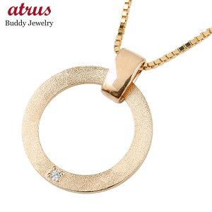 18金 18k ネックレス ダイヤモンド ピンクゴールドK18 リング ペンダント トップ ネックレス 輪っか リングネックレス キーリングデザインネックレス の 送料無料 LGBTQ ユニセックス 男女兼用