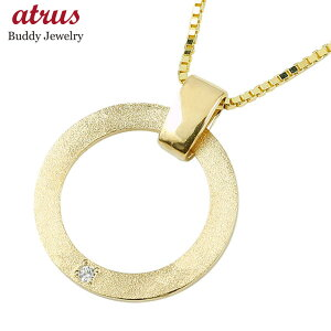 18金 18k メンズネックレス ダイヤモンド イエローゴールドK18 リング ペンダント トップ ネックレス 輪っか リングネックレス キーリングデザインネックレス シンプル の 送料無料 人気