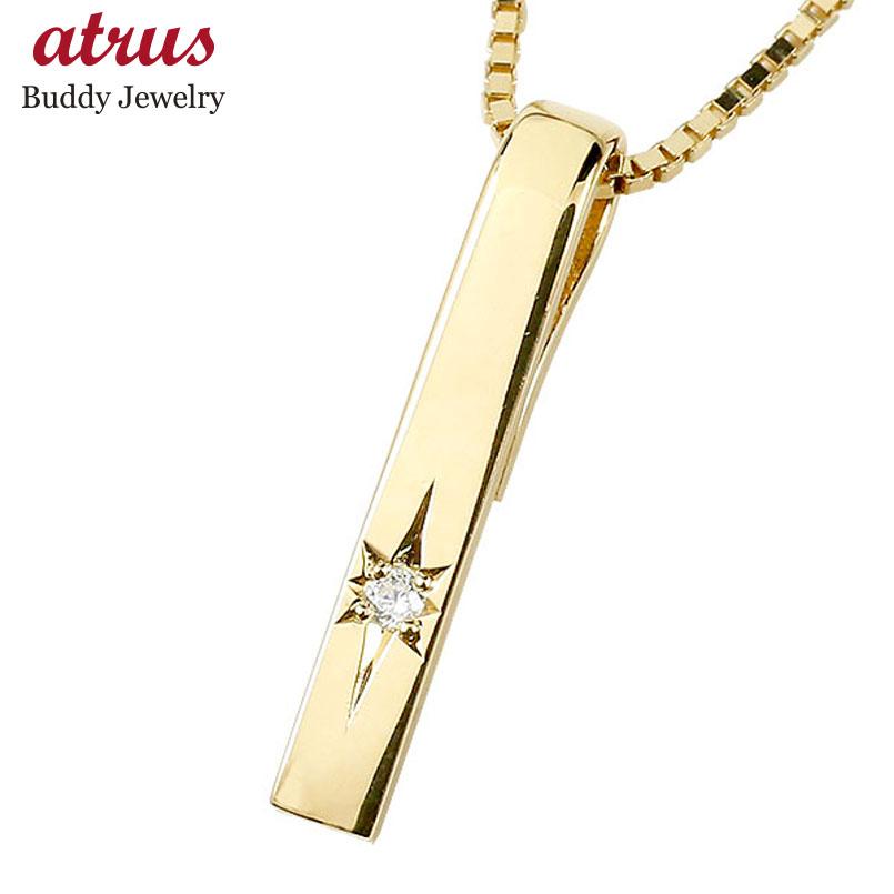 メンズ ネックレス イエローゴールドk18 バーネックレス ダイヤモンド 一粒 ペンダント 18金 18k チェーン スター彫り プレートネックレス エンゲージリングのお返し
