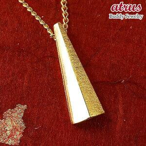 【あす楽】ネックレス メンズ 純金 メンズ 24金 ゴールド 24K ネックレス k24 シンプル つや消し マット仕上げ 男性用 トレジャーハンター の 送料無料