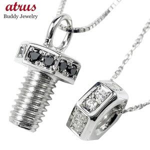 ペアネックレス トップ シルバー ブラックダイヤモンド ダイヤモンド ペンダント sv925 ボルト ナット チェーン メンズ レディース 人気 宝石 パートナー