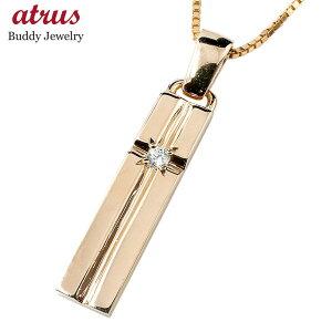 18金 ネックレス メンズ クロス ピンクゴールドk18 バー ダイヤモンド ペンダント トップ 18k チェーン プレート トレジャーハンター の 送料無料 人気