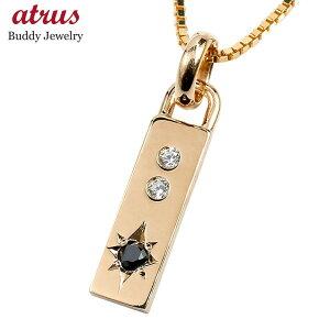 メンズ ネックレス トップ ピンクゴールドk10 バーネックレス トップ ブラックダイヤモンド ダイヤ ペンダント 10金 10k チェーン プレートネックレス トップ エンゲージリングのお返し
