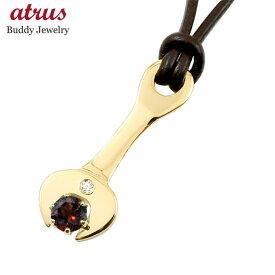 ネックレス メンズ イエローゴールドk18 ガーネット ダイヤモンド ペンダント スパナ レンチ 18金 チェーン 人気