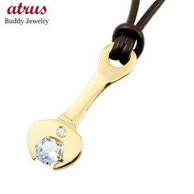 ネックレス メンズ イエローゴールドk10 ブルームーンストーン ダイヤモンド ペンダント スパナ レンチ 10金 チェーン 人気