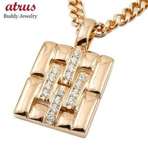18金 18k ネックレスメンズ 喜平用 ダイヤモンド ピンクゴールドk18 メタルバンド 時計 ペンダントトップ 男性用 ダイヤ 人気 シンプル の 送料無料