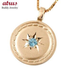 ネックレス メンズ ピンクゴールドk10 ブルートパーズ 一粒 ペンダント トップ コイン プレート 10金 八咫鏡 チェーン 人気 青い宝石 の 送料無料