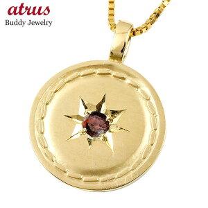 ネックレス メンズ イエローゴールドk10 ガーネット 一粒 ペンダント トップ コイン プレート 10金 八咫鏡 チェーン 人気 シンプル 赤い宝石 の 送料無料
