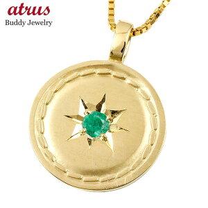 ネックレス メンズ イエローゴールドk10 エメラルド 一粒 ペンダント トップ コイン プレート 10金 八咫鏡 チェーン 人気 緑宝石 の 送料無料