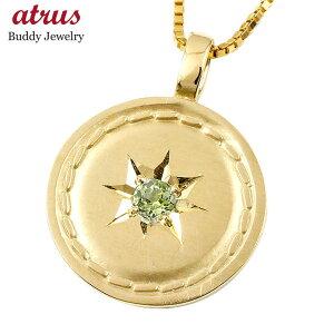 ネックレス メンズ イエローゴールドk10 ペリドット 一粒 ペンダント トップ コイン プレート 10金 八咫鏡 チェーン 人気 緑宝石 の 送料無料