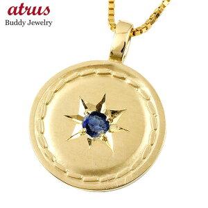 ネックレス メンズ イエローゴールドk10 サファイア 一粒 ペンダント トップ コイン プレート 10金 八咫鏡 チェーン 人気 青い宝石 の 送料無料