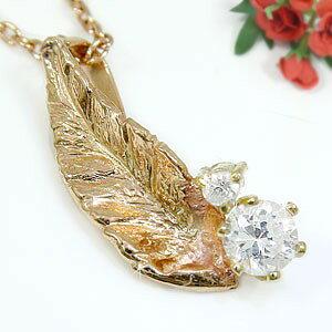 18金 ネックレス メンズ ダイヤモンド ダイヤ ペンダント トップピンクゴールドK18 イエローゴールドK18 0.11ctフェザー羽 チェーン 人気 ダイヤ 宝石