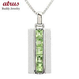 18金 18k メンズ ネックレス ホワイトゴールドk18 ペリドット バーネックレス チェーン ホーニング加工 つや消し 男性用 人気 宝石 緑宝石 の 送料無料