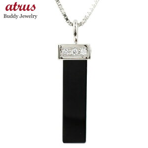 プラチナ ネックレス メンズ オニキス ダイヤモンド バー ペンダント トップ pt900 チェーン 男性用 人気 宝石 の 送料無料