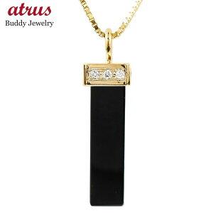 18金 18k メンズ ネックレス イエローゴールドk18 オニキス キュービックジルコニア バーネックレス ペンダント トップ チェーン 男性用 人気 宝石 の 送料無料