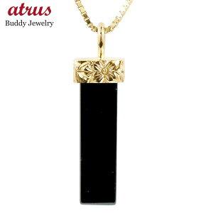 ハワイアンジュエリー メンズ ネックレス イエローゴールドk10 オニキス バーネックレス ペンダント トップ 10金 チェーン 男性用 人気 宝石 の 送料無料