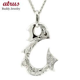 18金 18k ハワイアンジュエリー ネックレス メンズ 喜平用 ダイヤモンド ホワイトゴールドk18 フィッシュフック ネックレス 釣針 チェーン の 送料無料