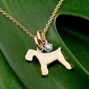 メンズ 犬 ネックレス ブルームーンストーン 一粒 シュナウザー テリア系 ピンクゴールドk10 10金 いぬ イヌ 犬モチーフ 6月誕生石 チェーン 人気 の 送料無料
